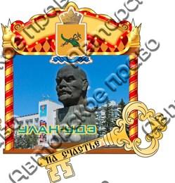 Купитьмагнитик Из дерева Улан-Удэ Фигурная арка с гербом и видами города 2
