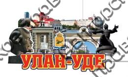 Купить магнитик Из дерева Улан-Удэ достопримечательности города с гербом