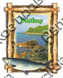 Купить магнитик Из дерева Улан-Удэ Бамбук Байкал 4