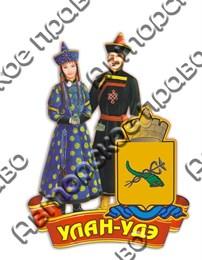 Магнит Пара на ленте с гербом Улан-Уде
