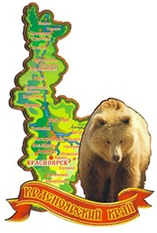 Магнит цветной Карта на ленте вид 5 Красноярск