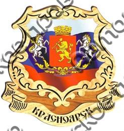 магнит цветной 2 г.Красноярск