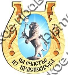 магнит цветной 5 г.Красноярск