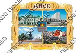 магнит цветной свиток коллаж 1 г.Омск