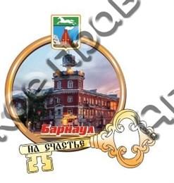 Магнит Круг с ключом вид2 Барнаул