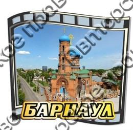 Магнит Слайд с зеркальной надписью вид 2 Барнаул