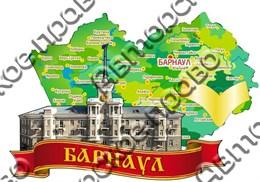 Магнит Карта на ленте с зеркальной деталью вид 2 Барнаул