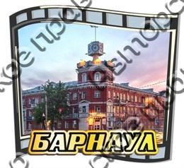 Магнит Слайд с зеркальной надписью вид 1 Барнаул