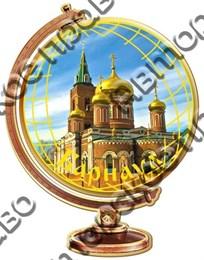 """Магнит цветной """"Глобус"""" г.Барнаул"""