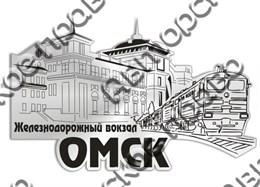 магнит зеркальный 1 г.Омск