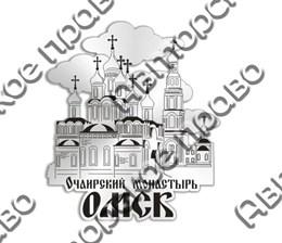 магнит зеркальный 2 г.Омск