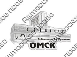 магнит зеркальный 5 г.Омск