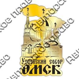 магнит зеркальный 3 г.Омск