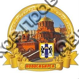 Магнит Рамка на ленте с достопримечательностями Новосибирска