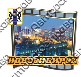 Магнит Слайд с зеркальной надписью Новосибирск