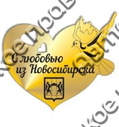 Магнит зеркальный Сердце с символикой Новосибирска