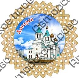 Магнит-тарелочка 10см, №1г. Ангарск