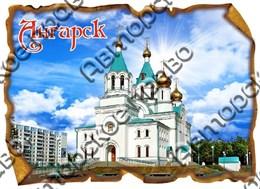 Магнит Свиток прямоугольный 2 г.Ангарск.