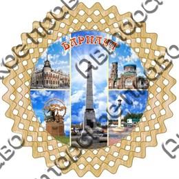 Тарелка-панно 15см вид 1 с символикой Барнаула