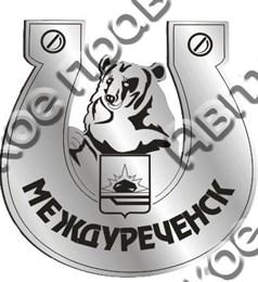 магнит зеркальный4 Междуреченск