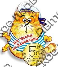 Магнитик цветной кот с зеркальной монетой Завьялово