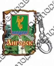 Брелок деревянный г.Ангарск 1
