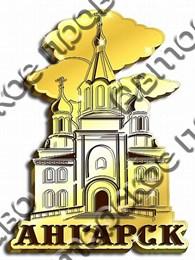 Магнит зеркальный г.Ангарск 9