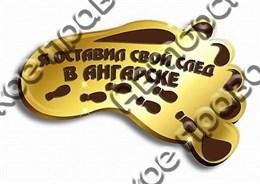 Магнит зеркальный г.Ангарск 6
