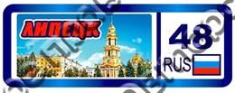 магнит цветной номер региона 2 г.Липецк