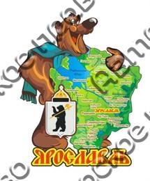 """Магнит цветной""""Медведь обнимает карту """" 2-х слойная г.Ярославль01"""