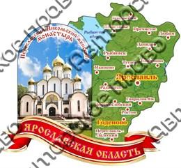 """Магнит цветной""""Карта """" 2-х слойная г.Ярославль01"""