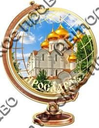 """Магнит цветной""""Глобус"""" г.Ярославль03"""