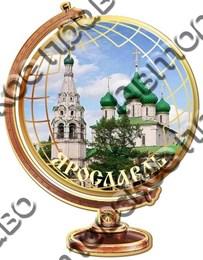 """Магнит цветной""""Глобус"""" г.Ярославль01"""