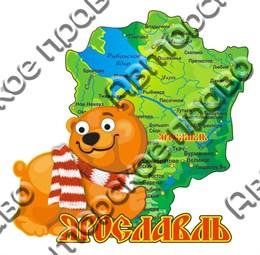 """Магнит цветной""""Медведь и карта """" г.Ярославль"""
