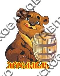 """Магнит цветной""""Медведь с зеркальной деталью"""" г.Ярославль01"""