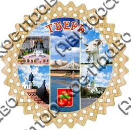 Тарелка-панно 15см вид 1 с символикой Твери