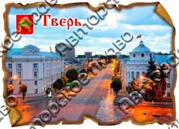 """Магнит цветной """"Свиток прямоугольный"""" г.Тверь02"""