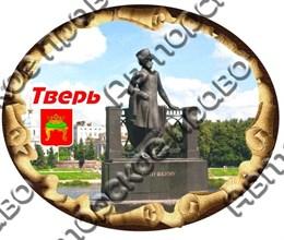"""Магнит цветной """"Свиток овал"""" г.Тверь03"""