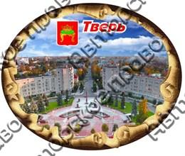 """Магнит цветной """"Свиток овал"""" г.Тверь02"""