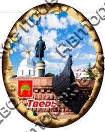 """Магнит цветной """"Свиток овал"""" г.Тверь01"""