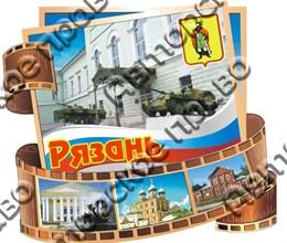 """Магнитцветной """"Фотопленка"""" г.Рязань4"""