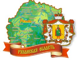 """Магнитцветной """"Карта"""" 2-х слойная г.Рязань3"""
