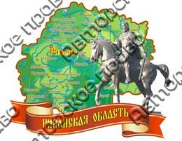 """Магнитцветной """"Карта"""" 2-х слойная г.Рязань1"""
