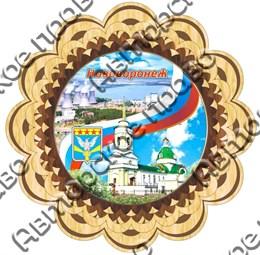 Тарелка-панно 15см вид 3 с символикой Нововоронежа