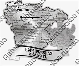 магнит зеркальный11 Нововоронеж