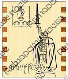 Спичечный коробок с гравировкой 02 г.Муром