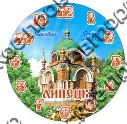 Часы4 г.Липецк