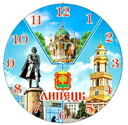 Часы5 г.Липецк