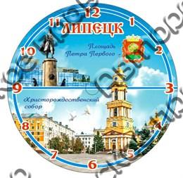 Часы1 г.Липецк