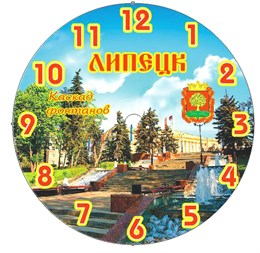 Часы2 г.Липецк